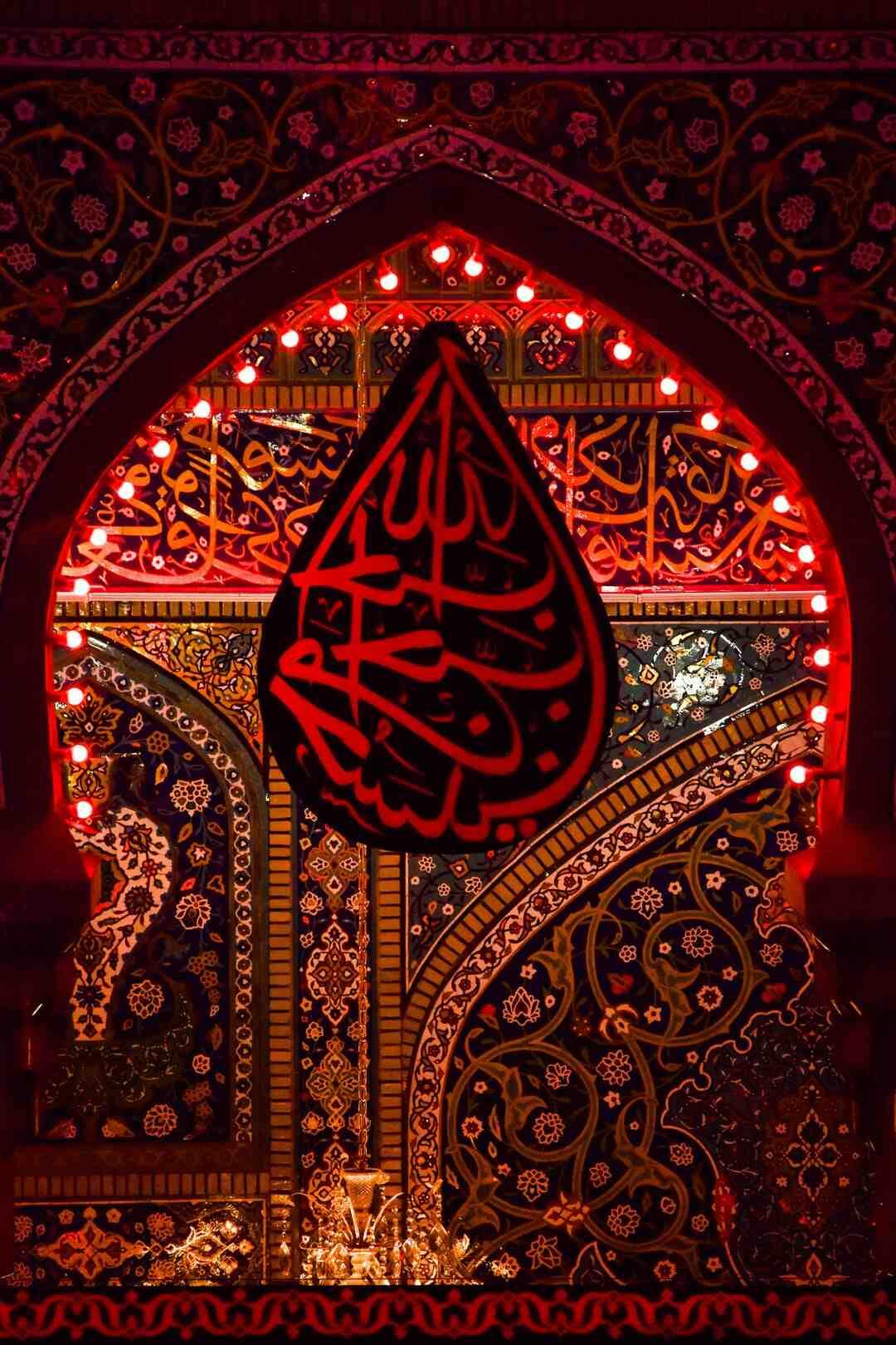 Comment savoir si on est prêt à se marier islam ?